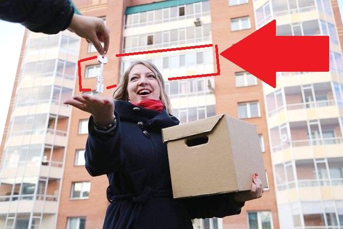 Подарить долю в квартире без нотариуса